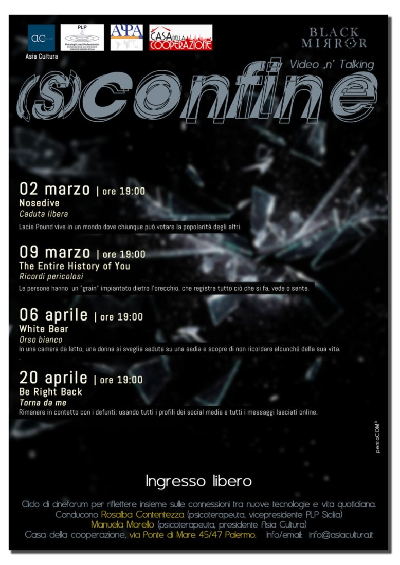 (S)CONFINE, cineforum Black Mirror